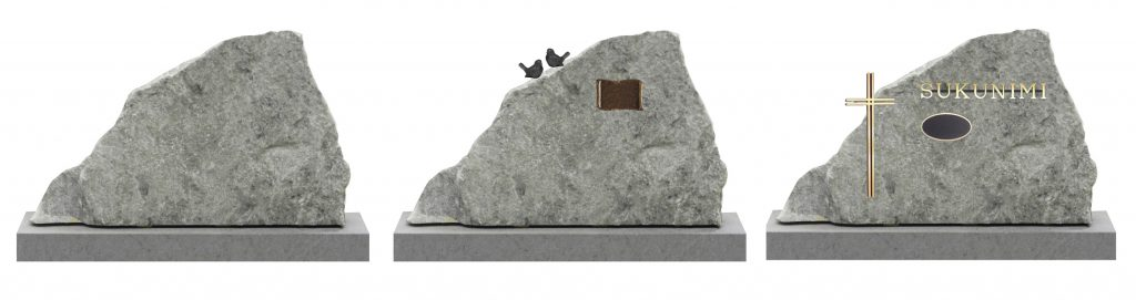 Kivilähde, luonnonkivet, hautakivi